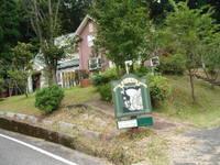 2008_09120037
